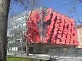 Edificio de barcelona - panoramio.jpg