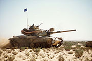 Egyptian Army M60A1 tank