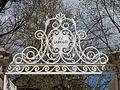 El Capricho - Jardín Artístico de la Alameda de Osuna - 01.jpg