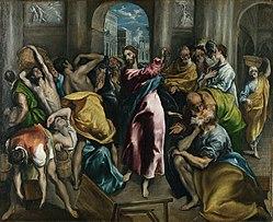 El Greco: La expulsión de los mercaderes (El Greco, Londres)