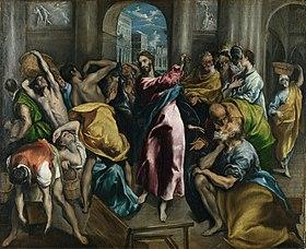 http://upload.wikimedia.org/wikipedia/commons/thumb/6/6b/El_Greco_016.jpg/280px-El_Greco_016.jpg