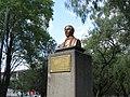 El Patricio Don Benito Juárez - panoramio.jpg