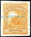 El Salvador 1892 50c Seebeck essay yellow.jpg