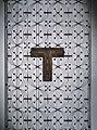 Elevator grille from the Chicago Stock Exchange Building MET ADA2707.jpg
