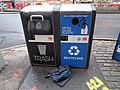 Elizabeth Berger Plaza 41 - Trash Cans.jpg