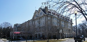Elms Hotel (Excelsior Springs, Missouri) - The Elms Hotel and Spa