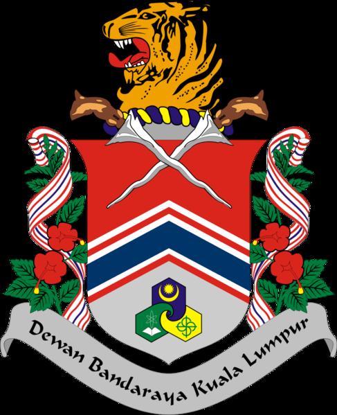 File:Emblem Kuala Lumpur.png