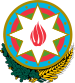 Emblem of Azerbaijan.svg