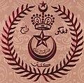 Emblem of Regent of Kelantan.jpg