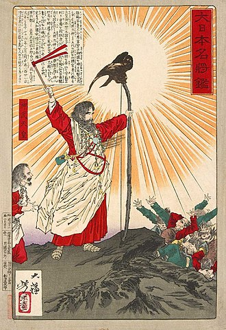 Emperor Jimmu - Depiction of a bearded Jimmu with his emblematic long bow and an accompanying three-legged crow. This 19th-century artwork is by Tsukioka Yoshitoshi.
