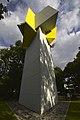 Energía, escultura de Mathias Goeritz.jpg