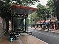 Entrance C of Baiguolin Station.jpg