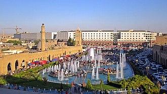 Erbil - Erbil Mail Square
