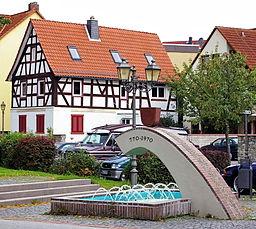 Eschborn Brunnen