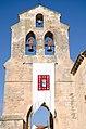 Espadaña Iglesia Natividad Arcas del Villar Cuenca.jpg
