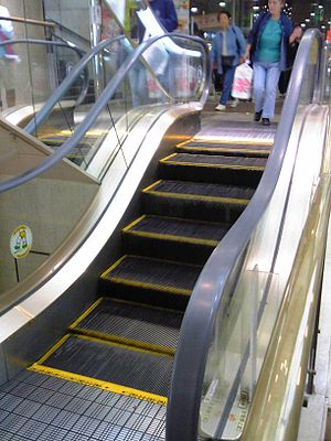 Kawasaki Station - The short escalator beneath the More's department store