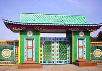 Ethnographic museum Gate.JPG