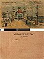 Exposição Nacional de 1908 - Porta Monumental.jpg