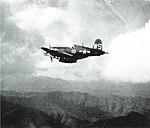 F4U-4 Corsair of VMF-323 in flight over Korea, circa in 1950.jpg