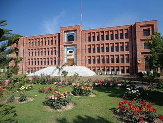 National University of Computer and Emerging Sciences - FAST Peshawar, Student Block