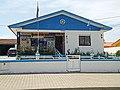 FCP House (7409465816).jpg