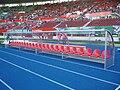 FW Happelstadion2.jpg