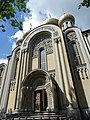 Facade of Orthodox Cathedral - Vilnius - Lithuania (27840769405).jpg