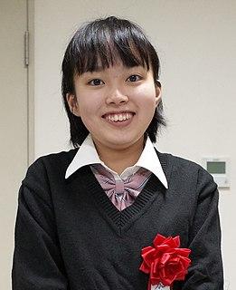 Yuria Katō Japanese Shogi player