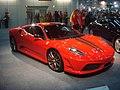 Ferrari F430 Scuderia red2.JPG