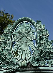 Fiat Lux, Sather Gate detail