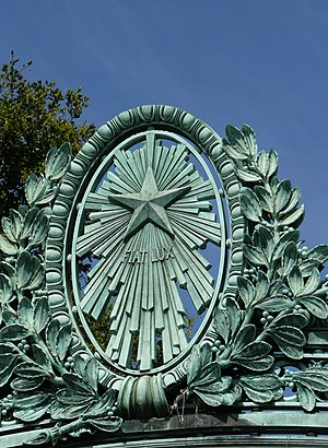 "Let there be light - The motto ""Fiat lux"" on the Sather Gate at the University of California, Berkeley"