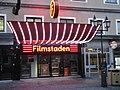 Filmstaden, Örebro.jpg