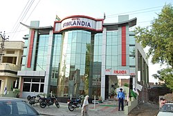 Finlandia hotel & Fun Park,MOGA(Punjab) INDIA - panoramio.jpg