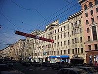 First-Tverskaya-Yamskaya 14,16,18,20 Moscow.jpg