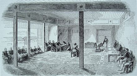 Nagai naoyuki wikivisually for Chambre de commerce franco danoise