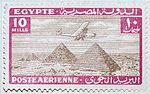 First Egypt-Rome air voyage stamp.jpg