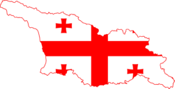 Flag map of the Republic of Georgia.png