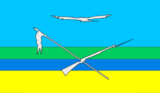 Flag of Bashtanskiy Raion in Mykolaiv Oblast.png