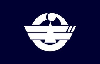Ginowan, Okinawa - Image: Flag of Ginowan Okinawa