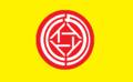 Flag of Ishikari-town Hokakido.png