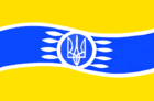 Flag of Pulyny Raion.png
