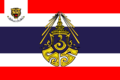 Flag of the Tiger Corps Regiment (Thailand).png