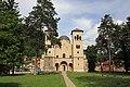 Foča – Crkva sv Save.jpg