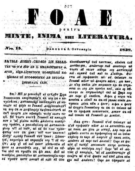 File:Foaie pentru minte, inima si literatura, Nr. 15, Anul 1 (1838).pdf