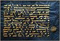 Folio Blue Quran Met 2004.88.jpg