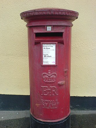 Fraddon - Pillar box at Fraddon