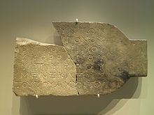 Fragmentary inscription bearing the names of 6 city archons (politarchs), 2nd c. BC, Archaeological Museum, Pella (6929923448).jpg
