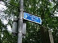 Fred Perry Way sign.jpg