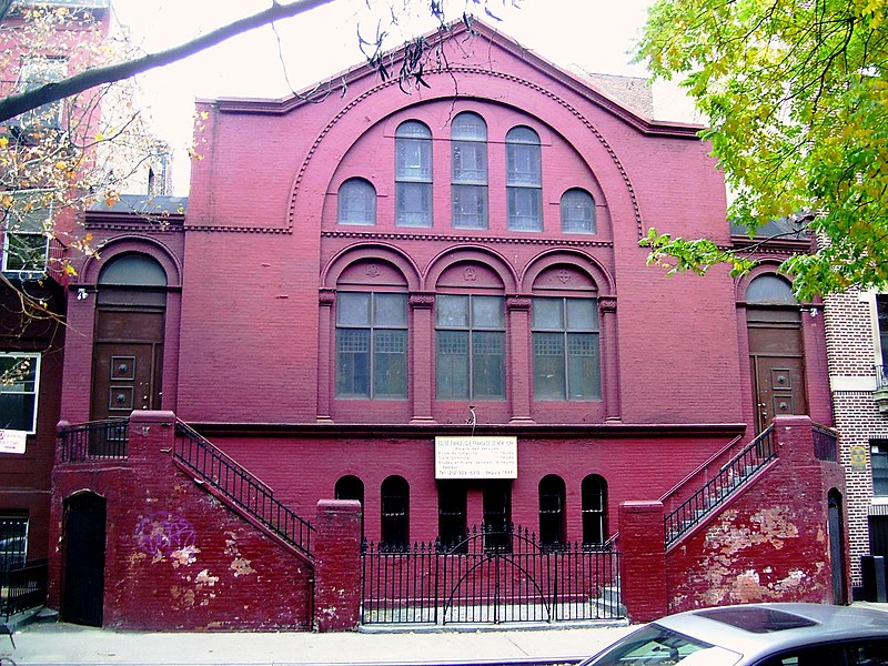 File:French Evangelical Church 126 West 16th St.jpg