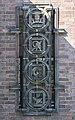 Friedhof Ohlsdorf (Hamburg-Ohlsdorf).Neues Krematorium.Bauschmuck.Kuöhl.Kreisornamente.7.Nordflügel.rechts.29622.ajb.jpg